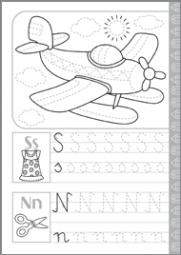 Literki do pisania 4-6 lat - zdjęcie 3