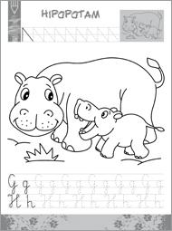Alfabet ze zwierzętami - zdjęcie 4
