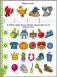Elementarz 4-6 lat część 1 - miniatura 4