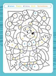 Kolorowe literki część 2 - zdjęcie 5