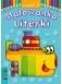 Malowanka - Literki część 2