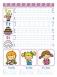 Kolorowe literki część 2 - miniatura 3