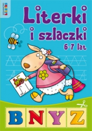 Literki i szlaczki 6-7 lat - zdjęcie 1