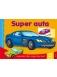Super auta - miniatura 1