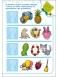 Wesoła książeczka pięciolatka - miniatura 4