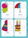 Kolorowe literki część 2 - miniatura 6