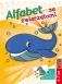 Alfabet ze zwierzętami