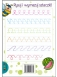 Kolorowe literki i szlaczki część 2 - miniatura 2