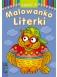 Malowanka - Literki część 3 - miniatura 1