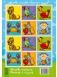 Literki i łamigłówki 5-6 lat - miniatura 2