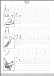 Pisanie literek 5-7 lat - zdjęcie 3