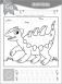 Alfabet z dinozaurami część 2 - miniatura 3