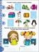 Elementarz 4-6 lat część 3 - miniatura 5