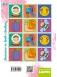 Kolorowanka 3-5 lat, część 4 - miniatura 2