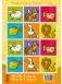 Literki i łamigłówki 6-7 lat - miniatura 2