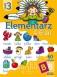 Elementarz 4-6 lat część 3 - miniatura 1
