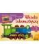 Wesołe lokomotywy część 2 - miniatura 1