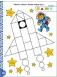 Elementarz 4-6 lat część 4 - miniatura 6
